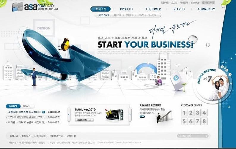 網頁設計案列之教育行業