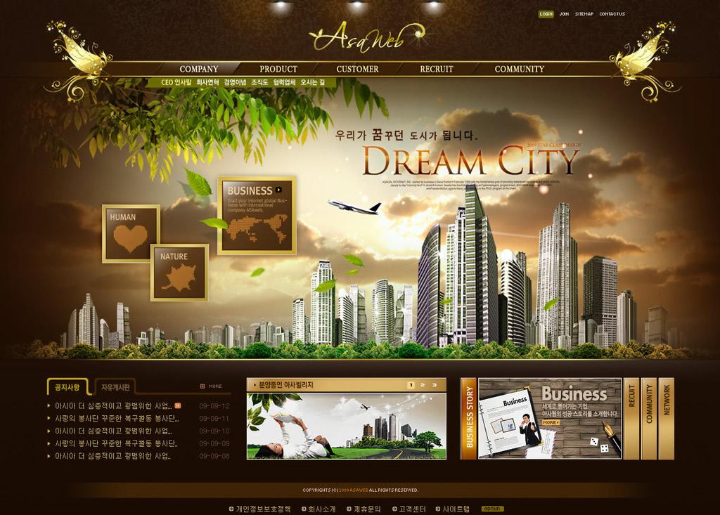 網頁設計要求有美術基礎