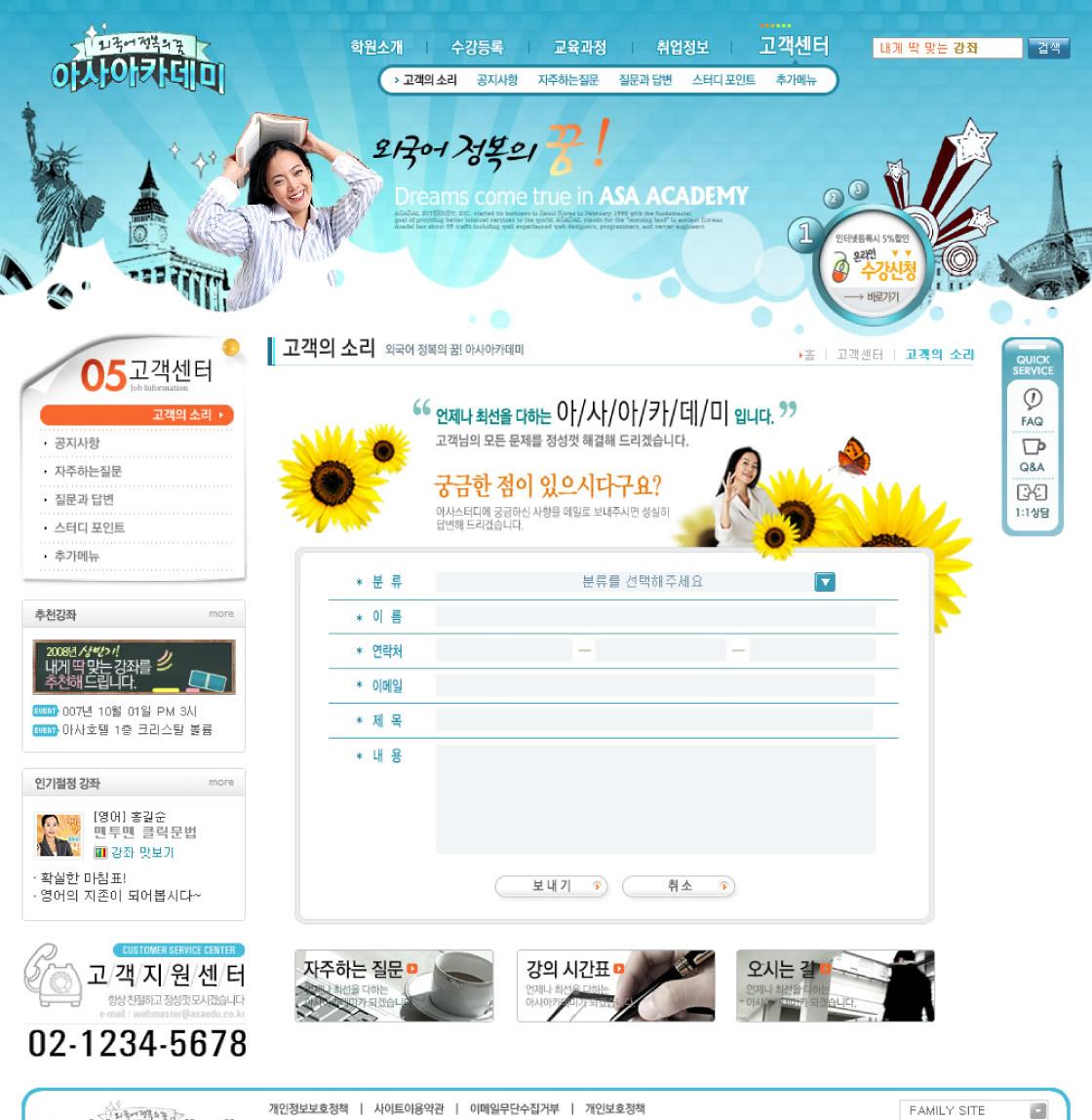 網頁設計帶給是更是形象發展