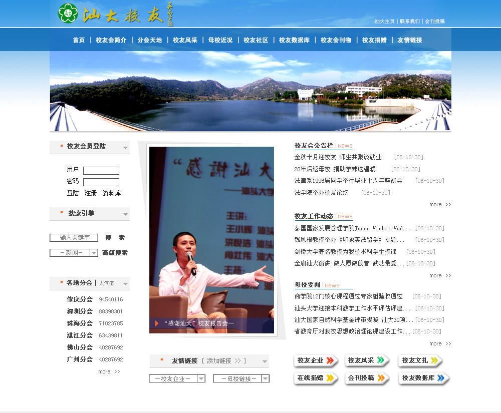 網頁設計從專業角度出發