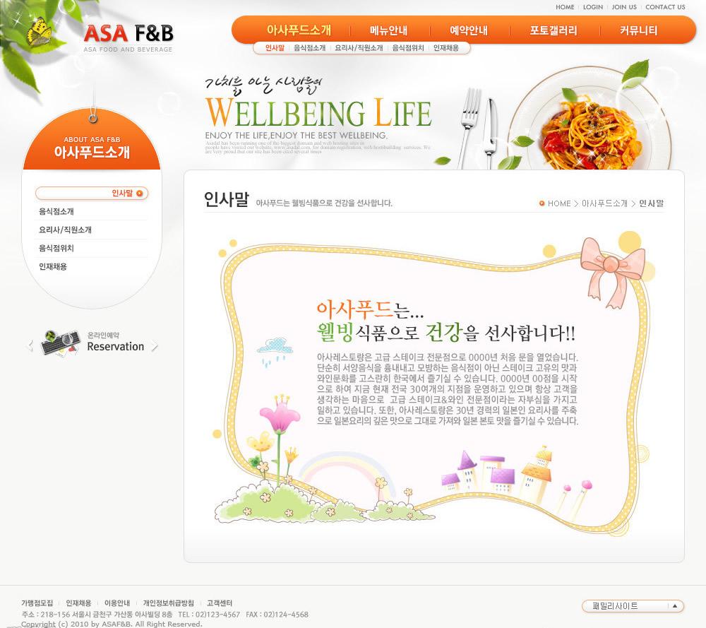 網頁設計多元化帶給人們