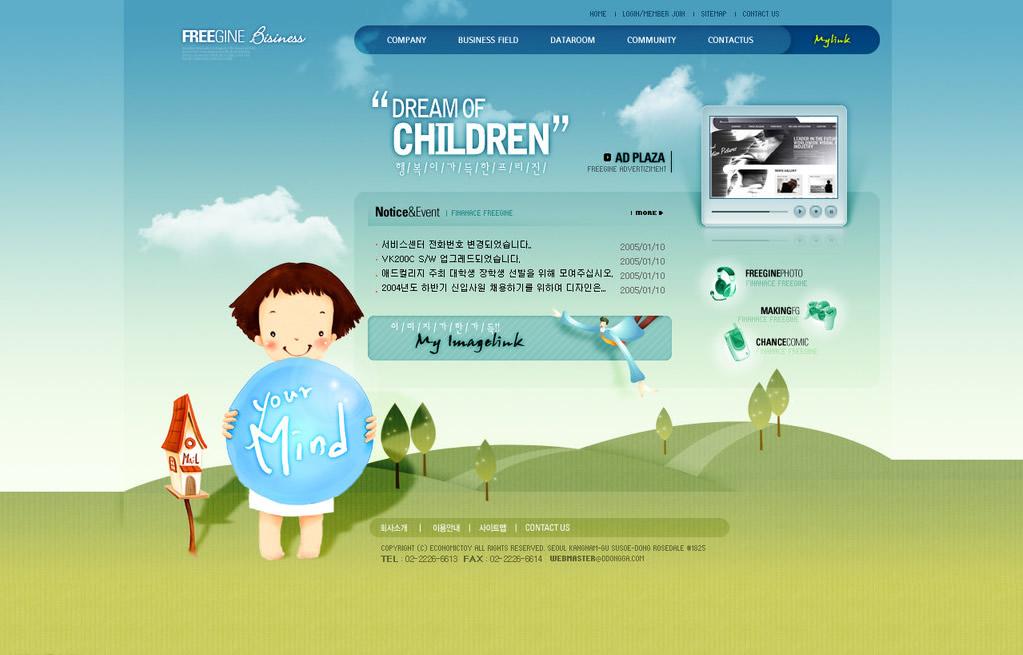 如何學好網頁設計?