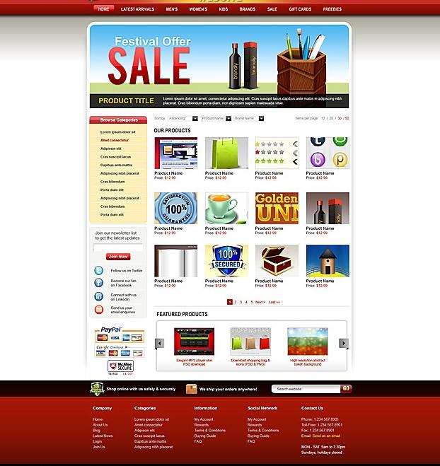 網頁設計如何提高我們的網站質量