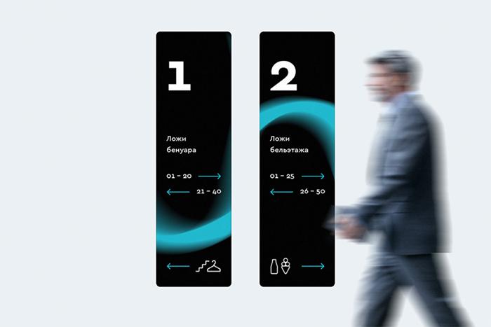 UI設計基礎知識:設計無靈感?試試彌散光感風格