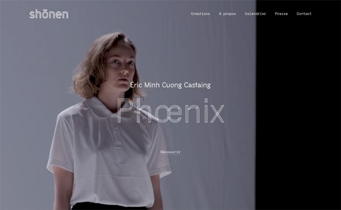 網頁設計新知:分享兩種值得嘗試的網頁設計風格